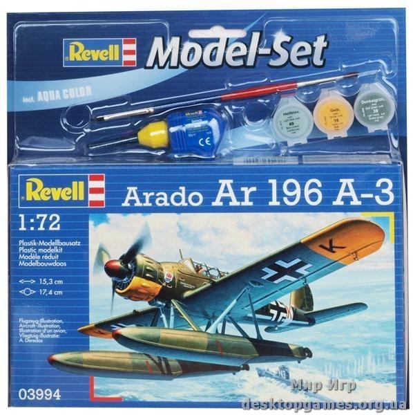 """Гидросамолет-разведчик """"Arado Ar 196 A-3"""""""
