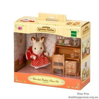 """Набор """"Сестра Шоколадного Кролика возле парты"""""""