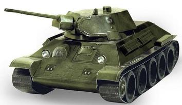 """Сборная игровая модель из картона """"Танк Т-34 образца 1941 г."""""""