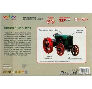 """Сборная игровая модель из картона """"Трактор Fordson F"""""""