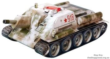 """Сборная игровая модель из картона """"Танк СУ-122"""" серии Военная техника"""