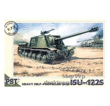 PST72006 ISU-122S WWII Soviet self-propelled gun
