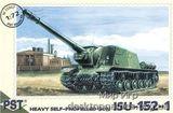 PST72007 ISU-152-1 WWII Soviet self-propelled gun