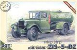 PST72011 ZIS-5-BZ WWII Soviet fuel truck