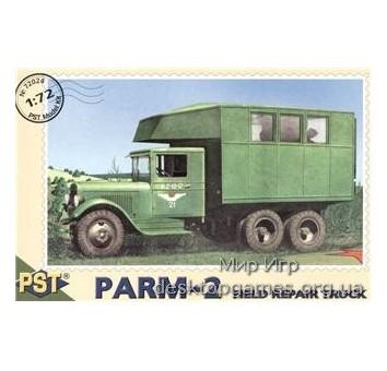 PST72024 PARM-2 WWII Soviet field repair truck