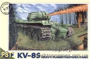 PST72026 KV-8S WWII Soviet heavy tank