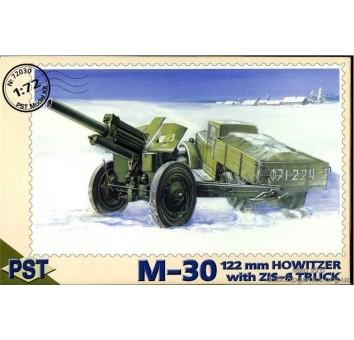 Автомобиль ЗиС-6 с 122мм пушкой М-30
