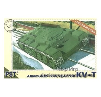 PST72038 KV-T Soviet armored tow tractor
