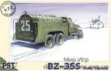 PST72043 BZ-35S Soviet fuel truck