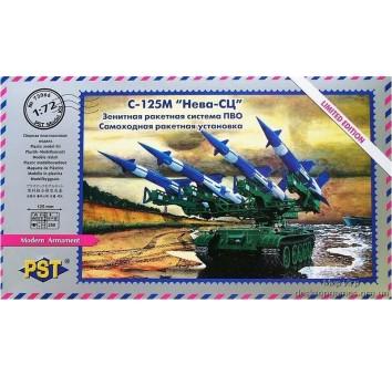 С-125 «Нева-СЦ» Зенитная ракетная система ПВО Самоходная ракетная установка