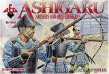 Ashigaru (Archers and Arquebusiers)