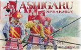 Ashigaru (Spearmen)