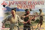 Japanese peasant infantry