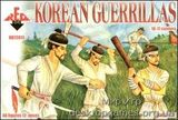 Korean Guerrillas, XVI-XVII century A.D.