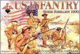 US Infantry, Boxer Rebellion 1900