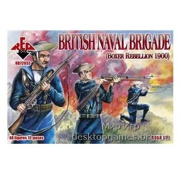 Британская морская пехота, Ихэтуаньское восстание 1900