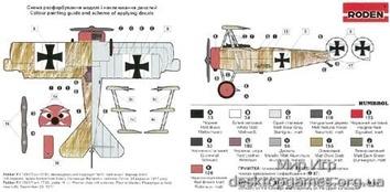 Fokker F.I - фото 2