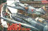 Советский истребитель ЛаГГ-3 серия 66
