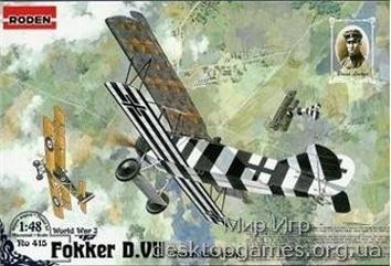 RN415 Fokker D.VII