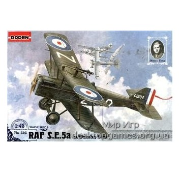 RN416 RAF S.E.5a w/Wolseley Viper