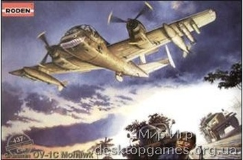 RN437 Grumman OV-1C Mohawk