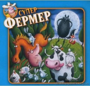 Суперфермер (Украинский)