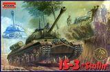 Танк ИС-3 «Сталин»