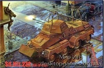 RN704 Sdkfz 232