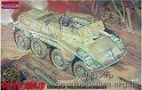 RN707 Sd.Kfz. 234/3 WWII German armored vehicle