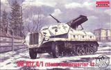 Модель немецкой самоходной установки Sd.Kfz. 4/1 Panzerwerfer 42