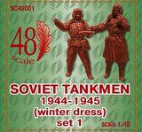 Фигурки советских танкистов 1944-1945 (зимняя униформа), набор №1