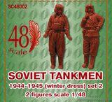 Фигурки советских танкистов 1944-1945 (зимняя униформа), набор №2