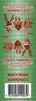 Советские танкисты, 1944-1945 (зимний камуфляж), набор 3
