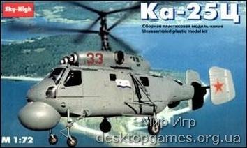 Kamov Ka-25C Soviet anti-submarine helicopter