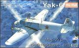 Yak-6 Soviet light transport