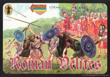 Roman Velites