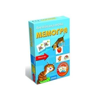 Мемоигра