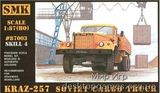 SMK87003 KrAZ-257 Soviet cargo truck