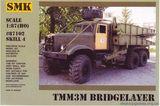 ТММ3М Танковый мостоукладчик