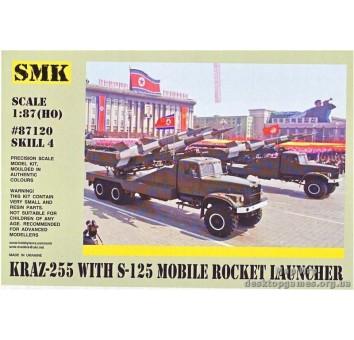 Грузовой автомобиль КрАЗ-255 с советским зенитно-ракетным комплексом С-125