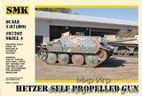 Хетцер – самоходная артиллерийская установка