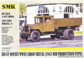 Советский грузовой автомобиль ЗИС-5 В (1943 средне-производственный тип)