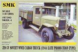 Советский грузовой автомобиль ЗИС-5В (1944 поздний тип производства)