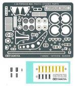 Фототравленные детали для Porsche 962C