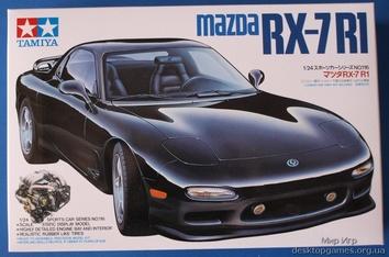 Mazda RX-7 R1