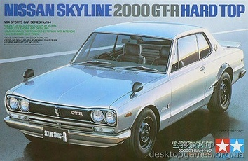 Автомобиль Nissan Skyline 2000 GT-R хардтоп
