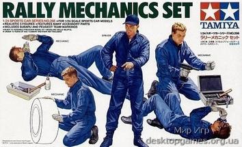 Набор механиков Ралли