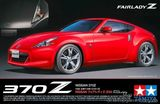 Модель спорткара Nissan 370Z в масштабе
