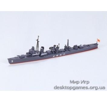 Японский эсминец Harusame