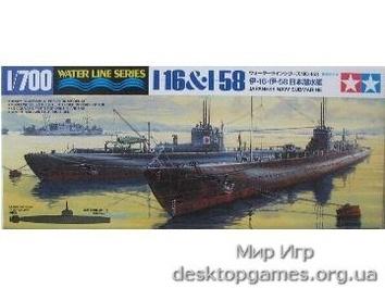 Японские подлодки I-16 и I-58